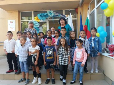 """""""Гласът на детето : доверие, разбиране, подкрепа"""" - ДГ Пролет - Койнаре"""